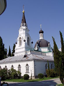 Must See Attractions in Sochi